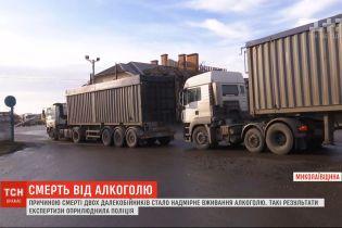 Надмірне вживання алкоголю стало причиною смерті двох далекобійників у Миколаєві
