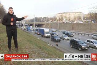 Киев не едет: как избавиться от масштабных пробок в столице