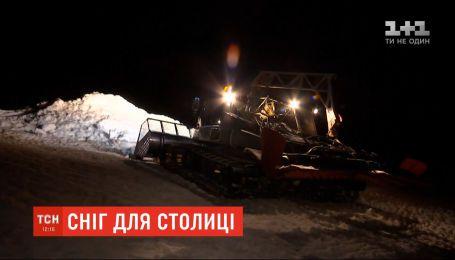 В столицу из Карпат везут 30 тонн снега, чтобы утешить киевлян зимними развлечениями