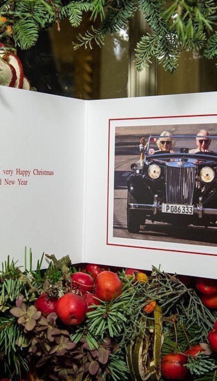 Різдвяна листівка герцогині Корнуольської і принца Чарльза