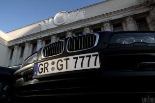 """""""Евробляхерам"""" рассказали, как защитить себя от штрафа в 170 тысяч грн за нерастаможенное авто"""