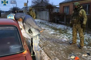 На Харьковщине осудили завербованного агента боевиков, который хотел взорвать железную дорогу
