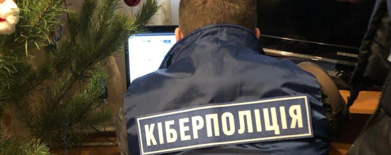 Кіберполіція спіймала одесита, який викрав з банку понад мільйон гривень