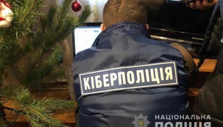 Киберполиция разоблачила в Украине масштабную сеть по съемке и продаже детского порно