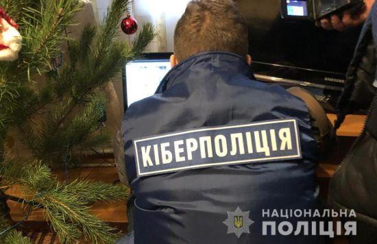 Кіберполіція викрила в Україні масштабну мережу зі знімання та продажу дитячого порно