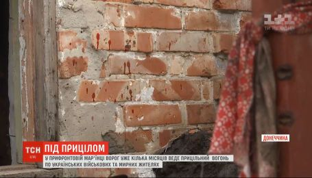 В Марьинке враг несколько месяцев ведет прицельный огонь по военным и мирным жителям