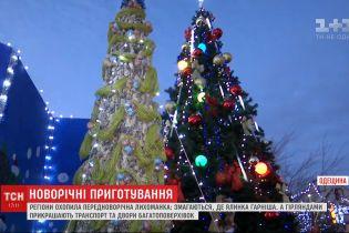 Украинские регионы охватила предновогодняя лихорадка