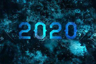 Яким для вас буде 2020 рік згідно нумерології