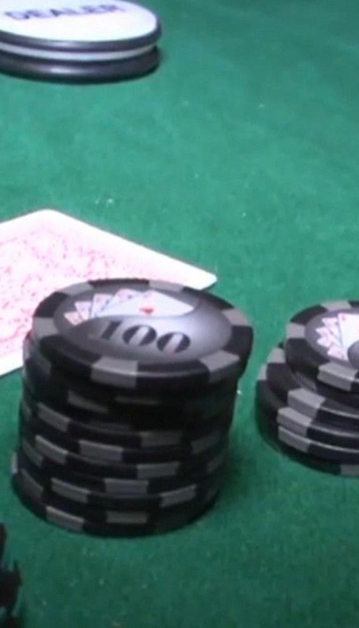 """Доигрались: правительство приказало закрыться всем игровым залам и """"государственным лотереям"""""""
