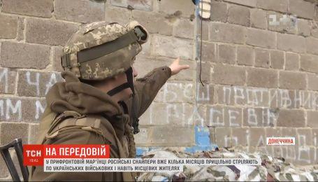 В Марьинке вражеские снайперы стреляют по гражданским и прикрываются детьми