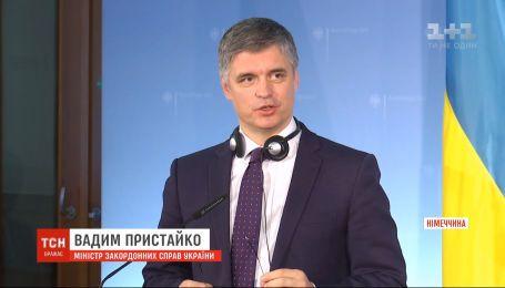 Переговоры в Минске: Пристайко уверен, что сторонам удастся договориться о транзите газа