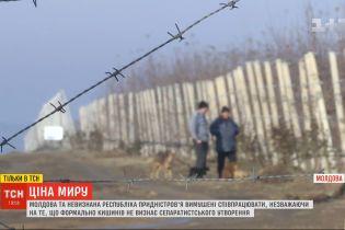 Результат договоренностей с Россией: как живет до сих пор непризнанная республика Приднестровье
