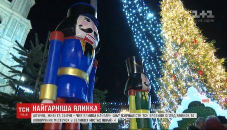 Чия гарніша: ТСН зробила огляд новорічних ялинок з різних міст України