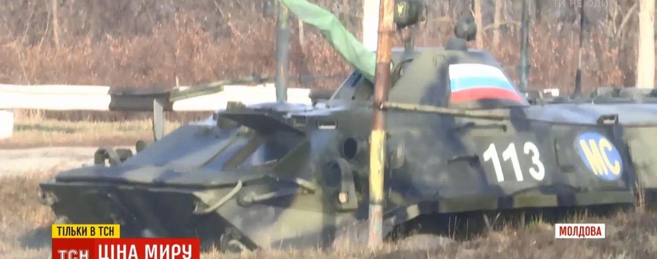 Цена мира: как Молдова живет с замороженным конфликтом и российскими солдатами на собственной территории