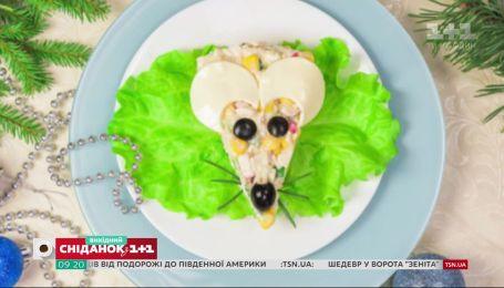 "Олександр Попов та Валентина Хамайко приготували салат ""Пацюча мордочка"""