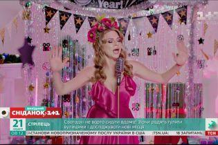 """Оля Полякова """"Ночная жрица"""" и ТИК """"Новый год"""" – Музыкальные премьеры"""