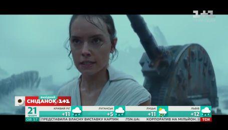 """""""Звездные войны: Скайуокер. Восхождение"""" – что говорят критики и первые зрители"""