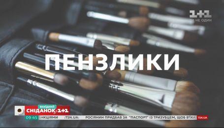 Как выбрать лучшие кисточки для макияжа – советы визажиста Игоря Игнатенко