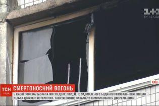 Унаслідок пожежі у житловій висотці Києва загинули двоє людей