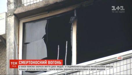 Вследствие пожара в жилой высотке Киева погибли два человека