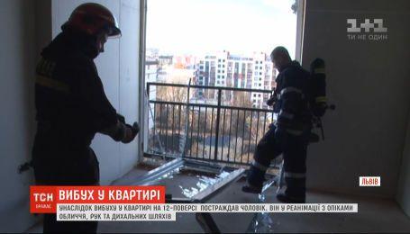 У Львові вибухнула квартира на 12 поверсі будинку: постраждав чоловік