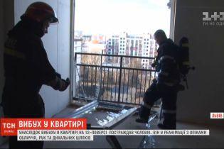 Во Львове взорвалась квартира на 12 этаже дома: пострадал мужчина