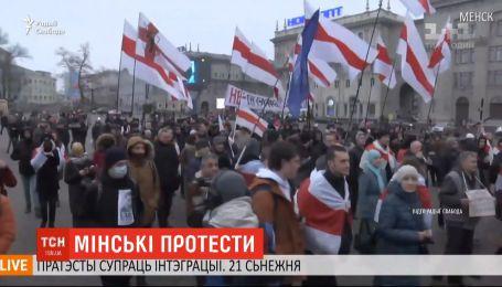 Белорусы второй день протестуют против углубленной интеграции с Россией