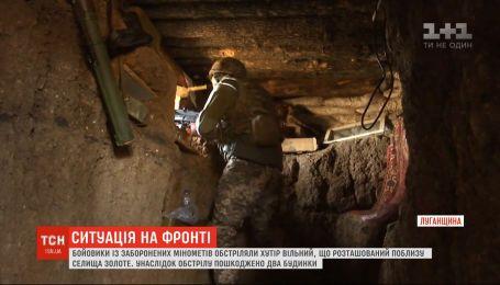Бойовики біля місця розведення сил обстріляли Хутір Вільний із заборонених мінометів
