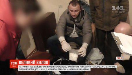 """Более полторы тысячи доз: в Сумах полиция задержала наркодилера, который прятал """"закладки"""""""
