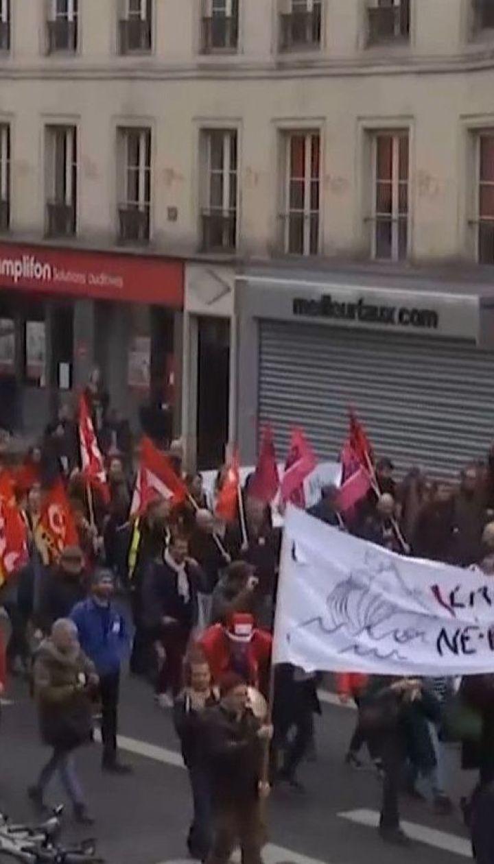 Зіпсовані різдвяні відпустки: мандрівники потерпають від масштабних страйків у Франції