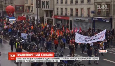 Испорченные рождественские отпуска: путешественники страдают от масштабных забастовок во Франции