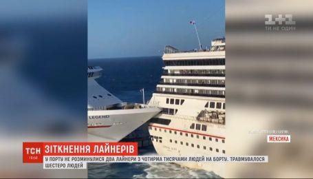 Два лайнера столкнулись в мексиканском порту - есть пострадавшие