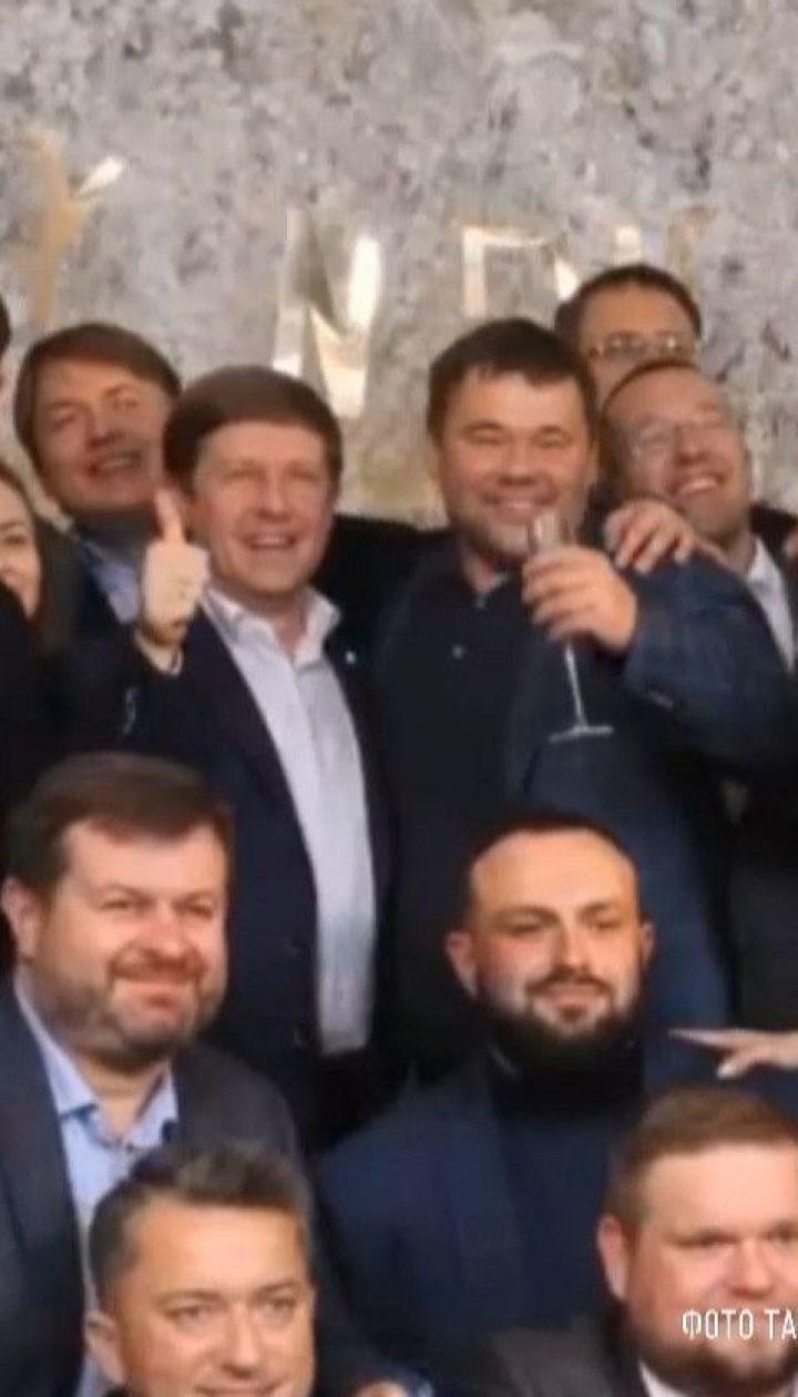 """Партія """"Слуга народу"""" відгуляла новорічний корпоратив: на захід завітав Зеленський"""