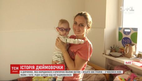 Родилась с весом 480 граммов: у брошенной девочки из Львова появились мама и папа