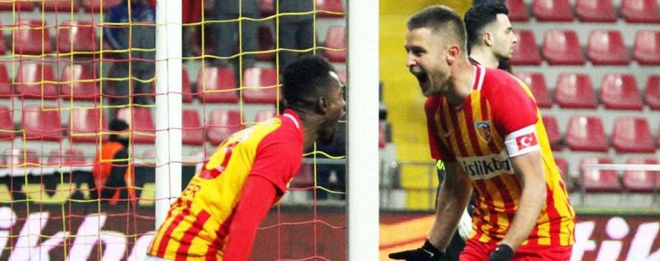 Кравець забив одному з лідерів турнірної таблиці в Чемпіонаті Туреччини