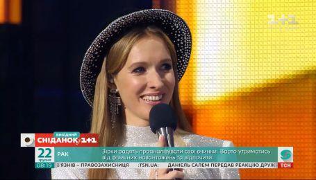 """Закулисье концерта """"Ночь суперхитов"""" – ТелеСніданок"""
