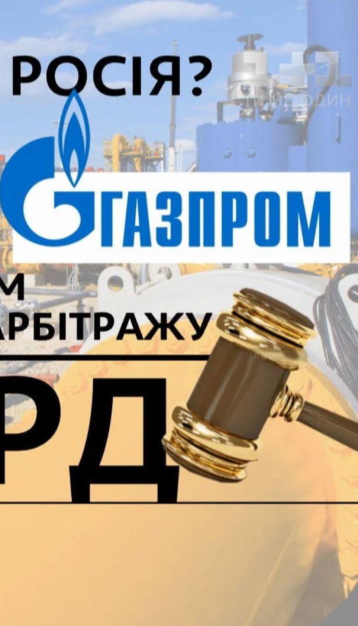 Транзит российского голубого топлива по территории Украины будет: итоги газовых переговоров