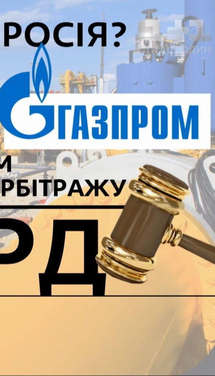Транзит російського блакитного палива територією України буде: підсумки газових перемовин