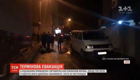 Вночі понад 300 студентів НАУ евакуйовували з київського гуртожитку через пожежу