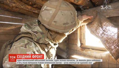 Один украинский военный погиб во время вражеского обстрела неподалеку Крымского