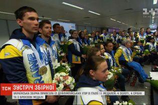 Приліт чемпіонів: до України повернулася національна дефлімпійська збірна