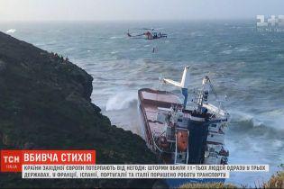 Від потужних штормів у трьох країнах Європи загинуло 11 людей