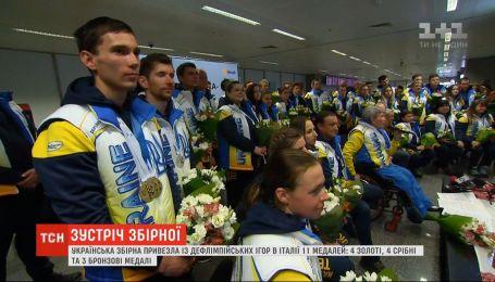 Прилет чемпионов: в Украину вернулась национальная дефлимпийская сборная