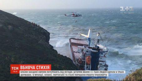 От мощных штормов в трех странах Европы погибли 11 человек