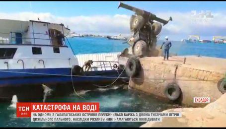 На Галапагосских островах перевернулась баржа с двумя тысячами литров дизельного топлива