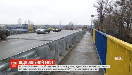 В Харькове после ремонта открыли автомобильный мост через железную дорогу