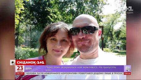 Не вернулись из последней поездки: почему произошло трагическое ДТП с участием супругов из Киева