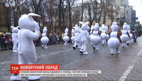 Новая традиция: в столице состоялся первый новогодний парад
