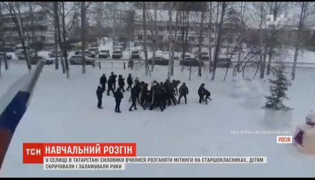 В Татарстане силовики учились разгонять толпу на старшеклассниках