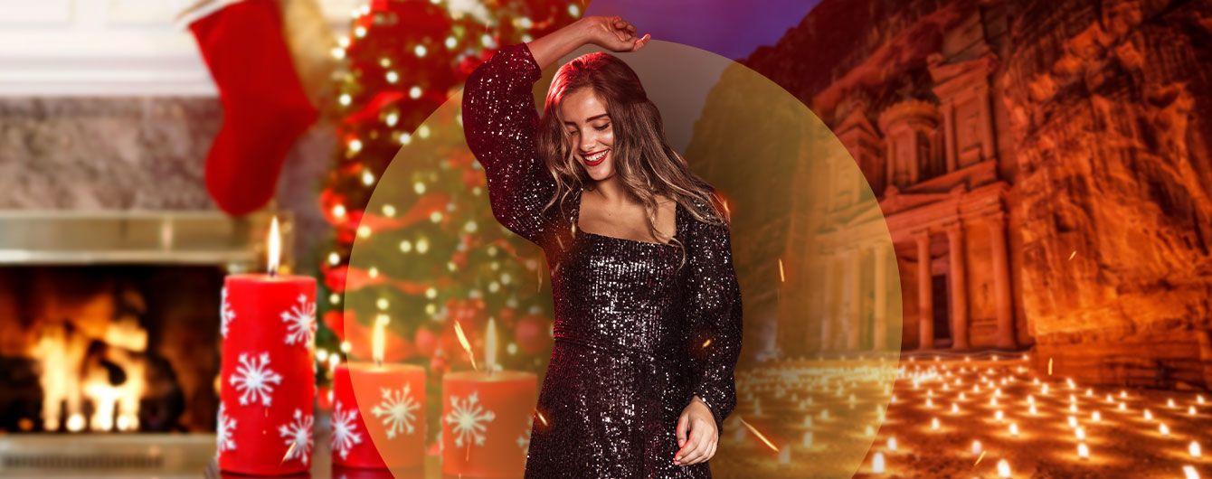 Як святкують Новий рік та Різдво в Йорданії